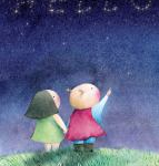 """""""Hello"""", A book by Aiko Ikegami. Image: two children, standing on a field of grass, looking up at the night sky. One child points up to the stars; the stars spell out """"HELLO""""."""